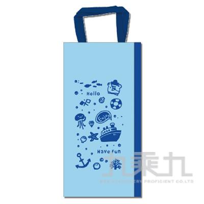 HAPPY DAYS繽紛樂水壺袋(藍) YBG-100A