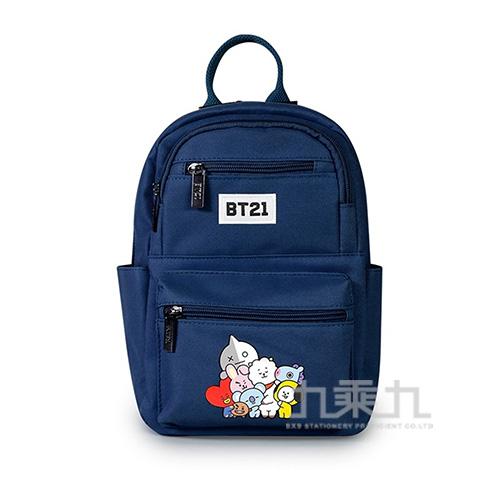 BT21夢想宣言小後背包-藍色
