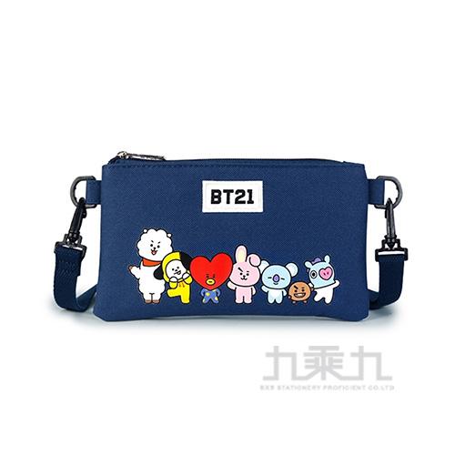 BT21夢想宣言斜背小包-藍色