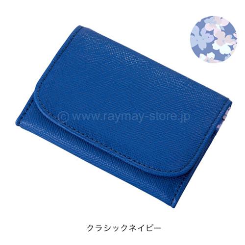 Raymay nofes零錢包+卡夾/海軍藍