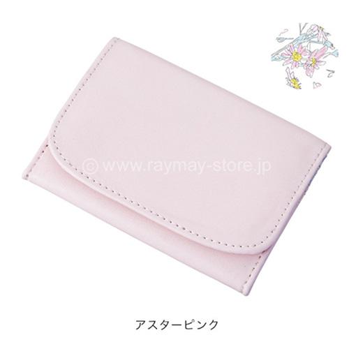 Raymay nofes零錢包+卡夾/翠菊粉