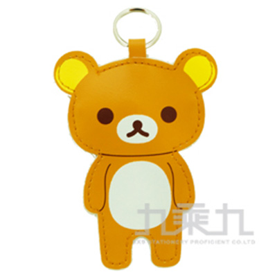 拉拉熊鑰匙零錢包(拉拉熊版) RK09241A-1