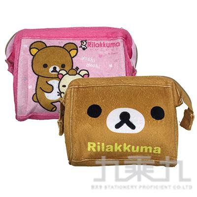 拉拉熊大開口化妝包 RKB280A