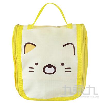 角落小夥伴旅行造型盥洗包-貓咪版 SG33091B