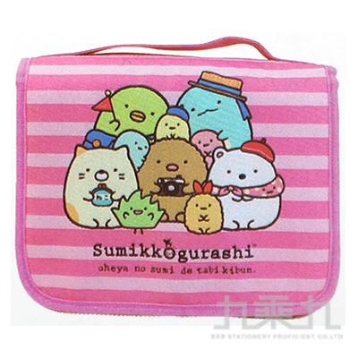 角落小夥伴折疊旅行收納袋-粉紅