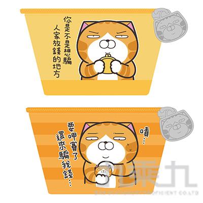 白爛貓皮質造型零錢包 (恕不挑款)