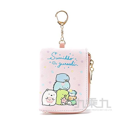 樂遊海洋L型零錢包-粉色PK