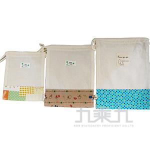 中束口袋 HB-033-2 (款式隨機)