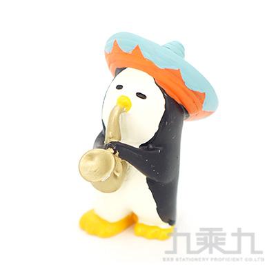 療癒擺飾小物-墨西哥企鵝