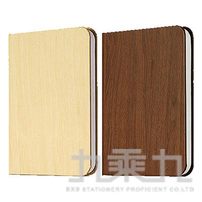 木紋書本燈 CK010