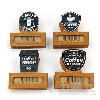 53號木夾-友人咖啡 HC-30506