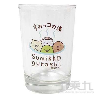 角落小夥伴乾拜玻璃杯-溫泉版 SG70082C