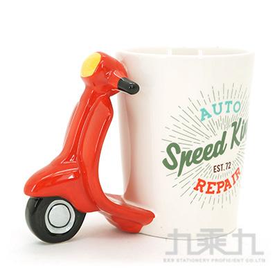 360cc,馬克杯-摩拖車/紅色