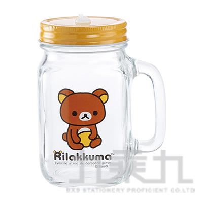 拉拉熊玻璃梅森杯-坐坐