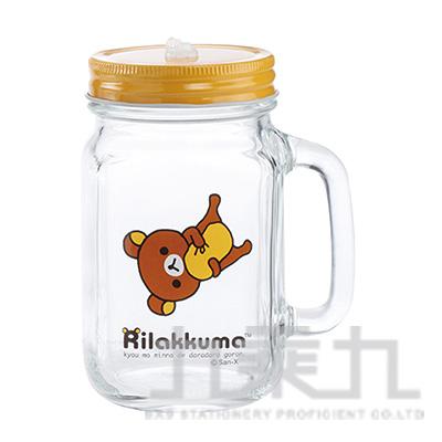 拉拉熊玻璃梅森杯-抱抱