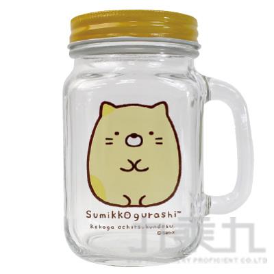 角落小夥伴梅森杯-貓咪