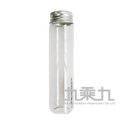 3x12公分 DIY玻璃瓶 1003