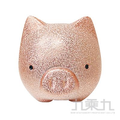 開運玫瑰金中丸豬撲滿
