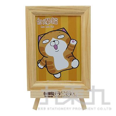 白爛貓畫架木質相框 LCFS200-1