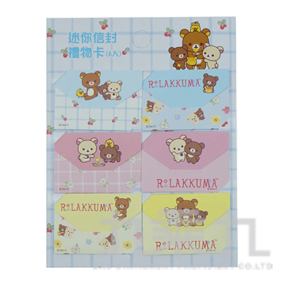 拉拉熊迷你信封禮物卡-茶小熊版 RK06932A