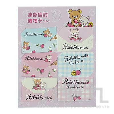 拉拉熊迷你信封禮物卡-草莓版 RK06932B