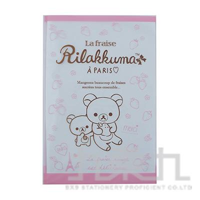 拉拉熊B6透明禮物袋-粉版 RK08062A