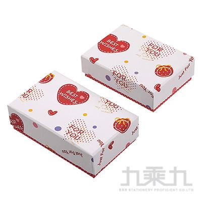 心願祝福中長包裝盒