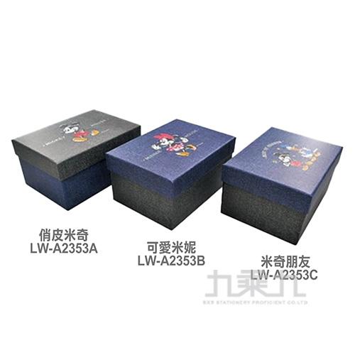 迪士尼禮物盒(M1)-米奇朋友 LW-A2353C