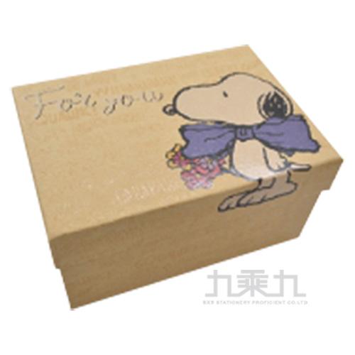 SNOOPY史努比牛皮禮物盒M1 DK-6855