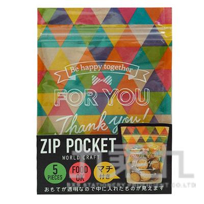 OPP禮物袋M-彩色三角格紋 W01-KZM-0012