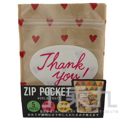 OPP禮物袋M-THANK YOU W01-KZM-0015