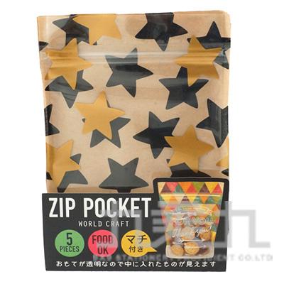 OPP禮物袋M-星星 W01-KZM-0016