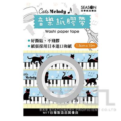 紙膠帶-貓藍 MUS0105-01