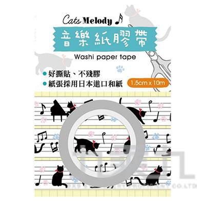 紙膠帶-貓白 MUS0105-03
