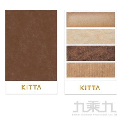 KITTA 木頭紋理 隨身攜帶和紙膠帶