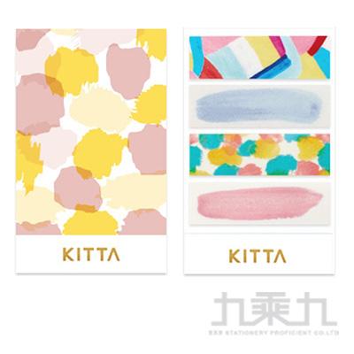 KITTA 調色盤 隨身攜帶和紙膠帶