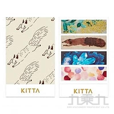 KITTA 刺繡 隨身攜帶和紙膠帶