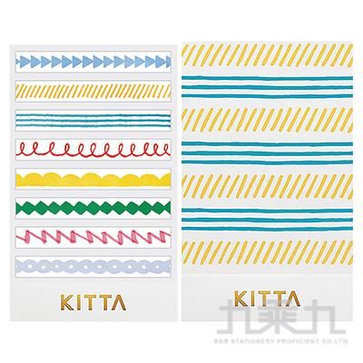 KITTA 塗鴉線條 隨身攜帶和紙膠帶-slim