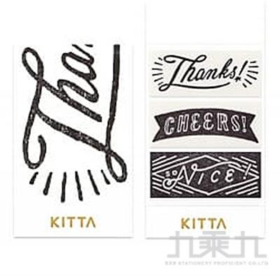 KITTA 信息  隨身攜帶和紙膠帶-wide