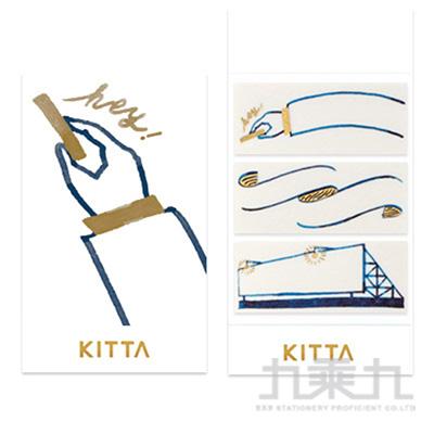 KITTA 對話框 隨身攜帶和紙膠帶-wide