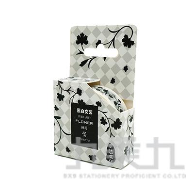 黑白文藝盒裝紙膠帶-碎花