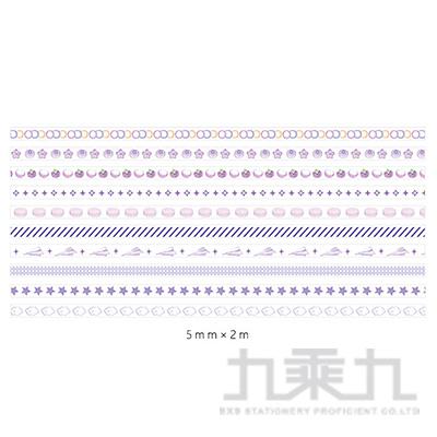 手帳DIY紙膠帶-薰紫衣