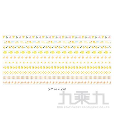 手帳DIY紙膠帶-檸樂爽