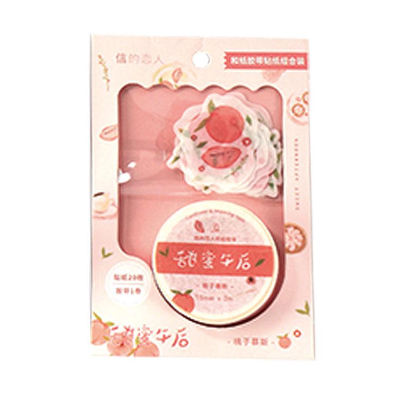 紙膠帶+手帳貼組-桃子慕斯