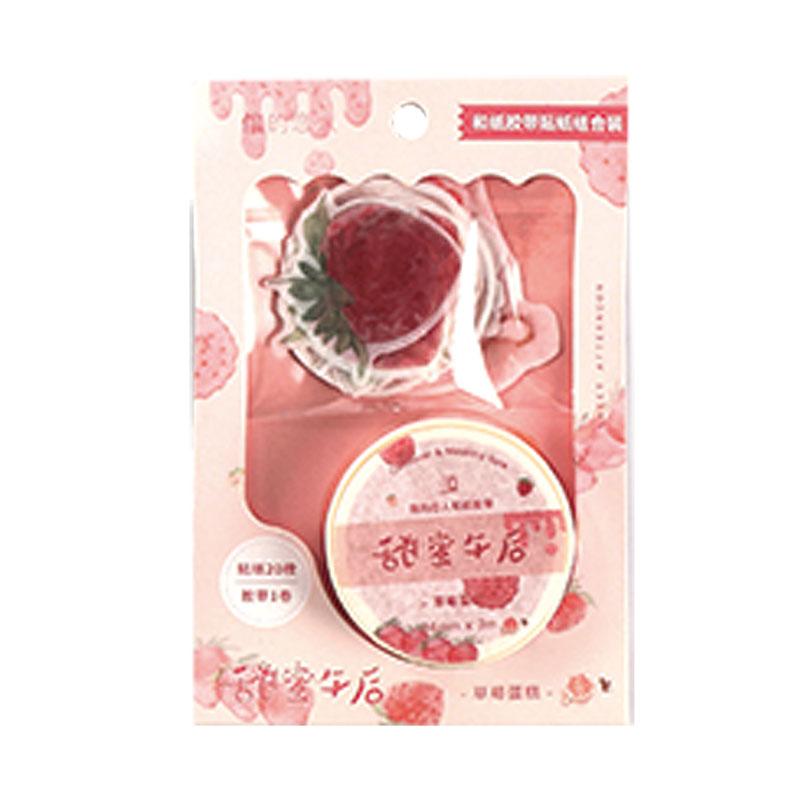 紙膠帶+手帳貼組-草莓蛋糕