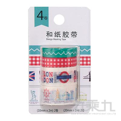生活套裝紙膠帶-英國