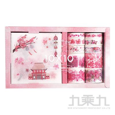 紙膠帶X貼紙套裝-櫻花