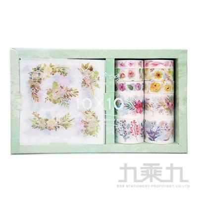紙膠帶X貼紙套裝-花漾和風