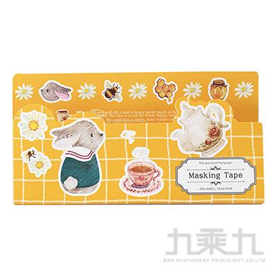 午茶兔系列紙膠帶 96695