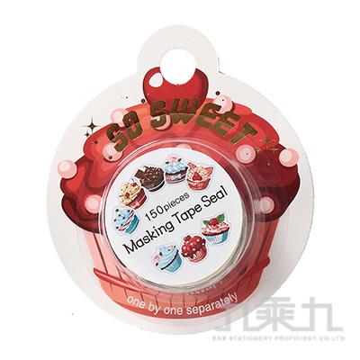 馬卡龍系列紙膠帶-杯子蛋糕 96706